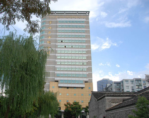 Ningbo Oil Building
